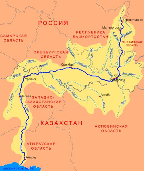 506px-Ural_river_basin