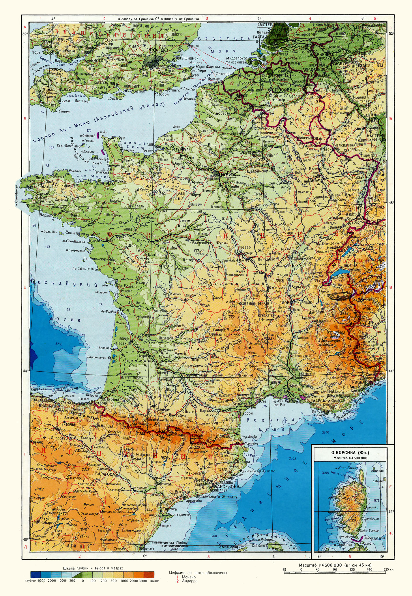 Podrobnaya Karta Francii Na Russkom Yazyke S Gorodami Politicheskaya