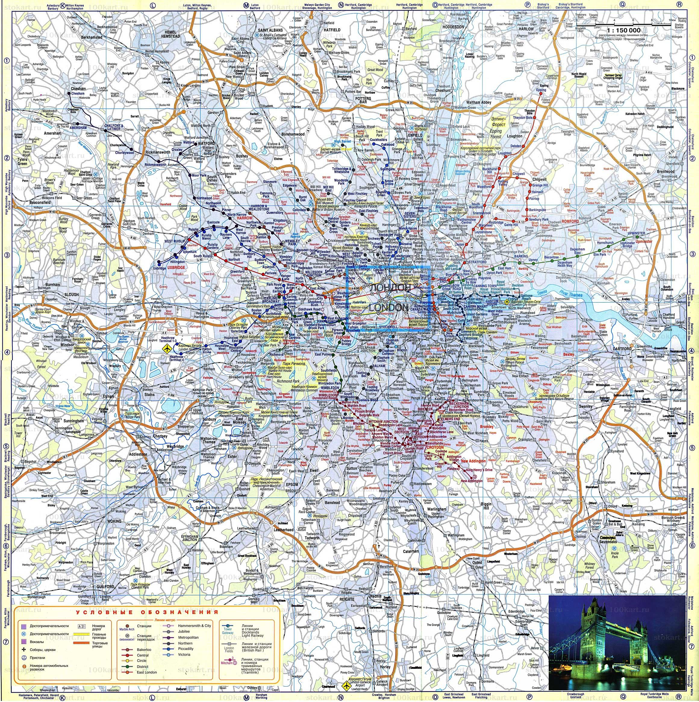 Карта Лондона на русском языке и с достопримечательностями ...: http://webmandry.com/karta-londona-na-russkom-yazyke-i-s-dostoprimechatelnostyami-karta-metro-londona-znamenitye-ulitsy-i-rajony-londona-foto-nazvaniya/