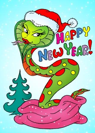 Поздравления змее с юбилеем