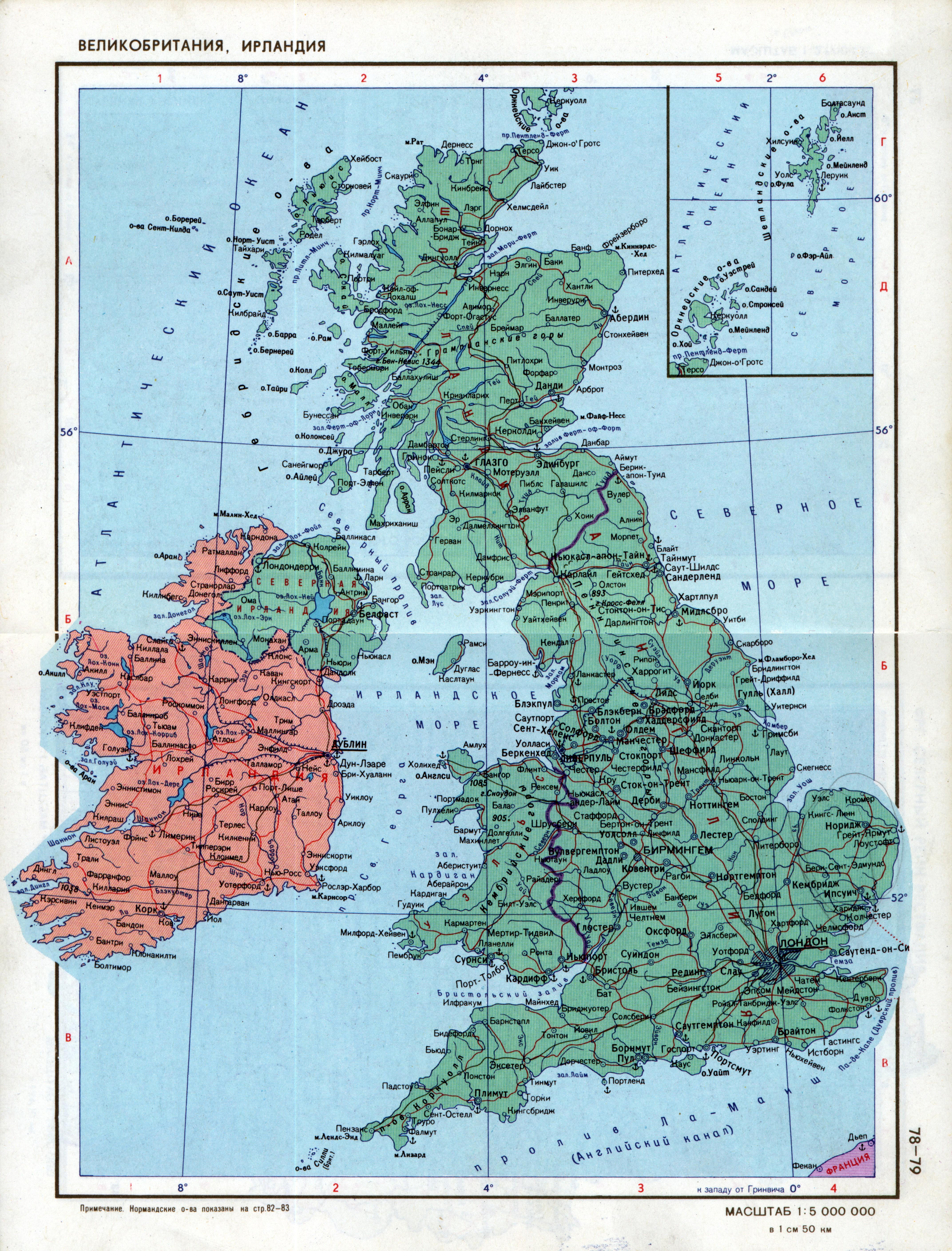 Картинки великобритании карты
