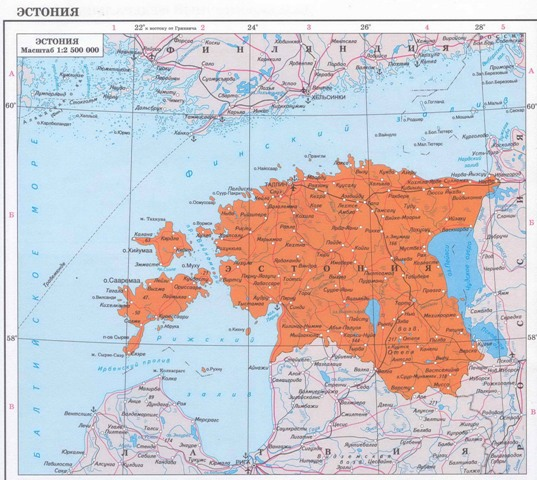 Карта Эстонии на русском языке.