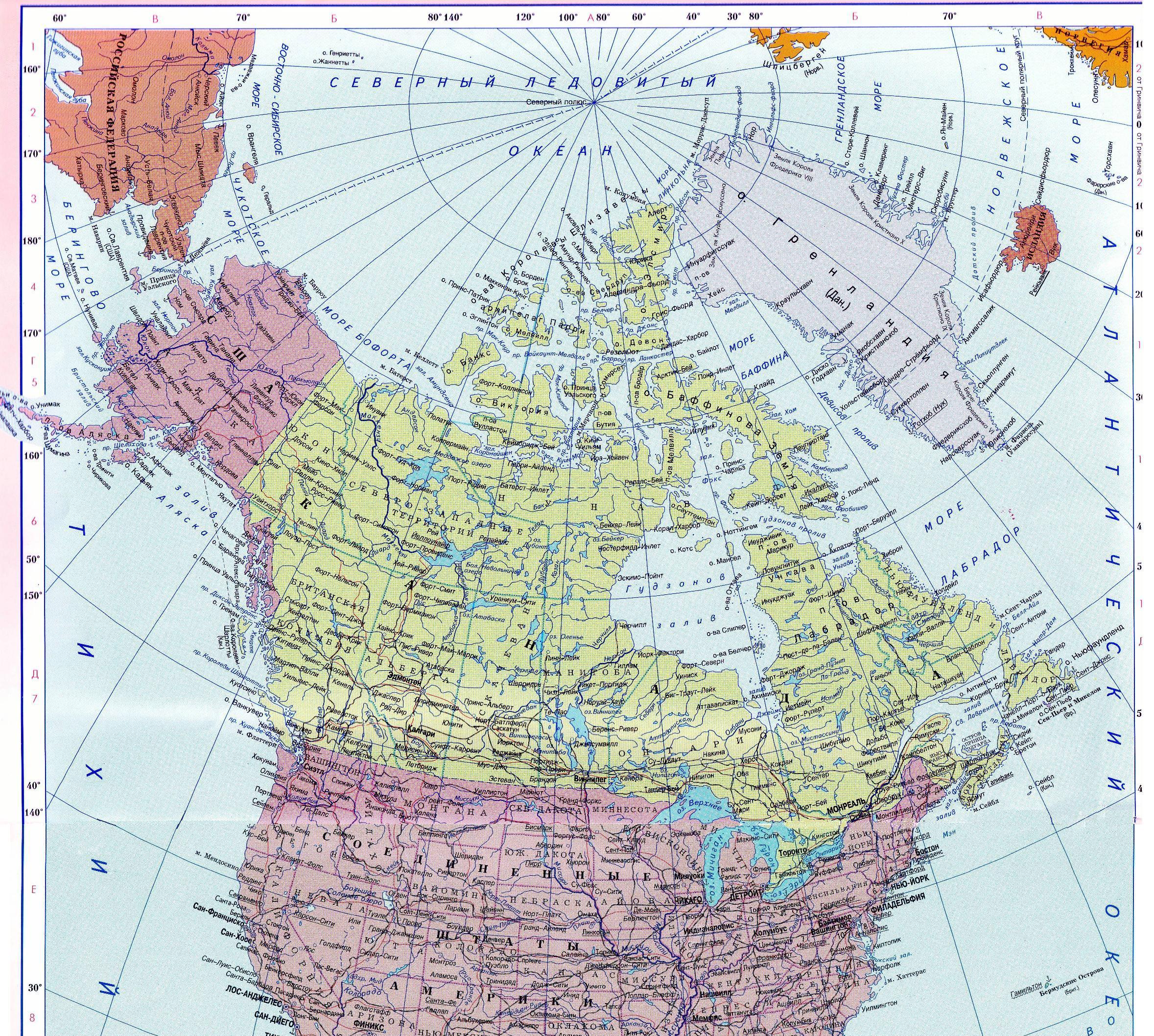 Podrobnaya Geograficheskaya Karta Kanady Na Russkom Yazyke S Provinciyami