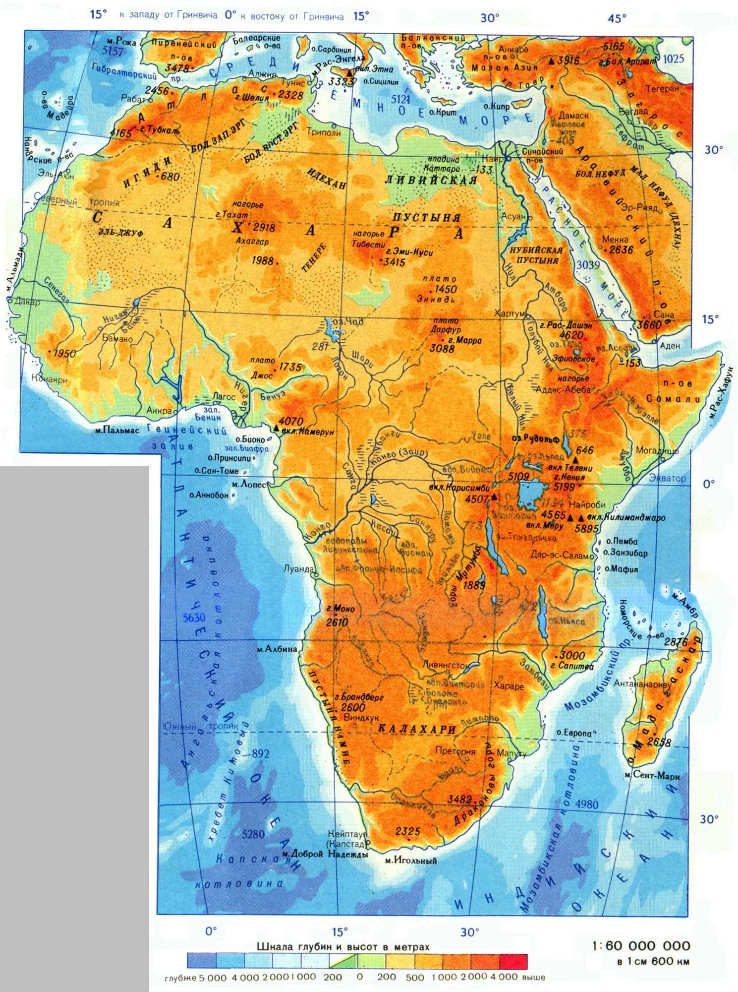 Geograficheskaya Fizicheskaya I Politicheskaya Karta Afriki Na Russkom