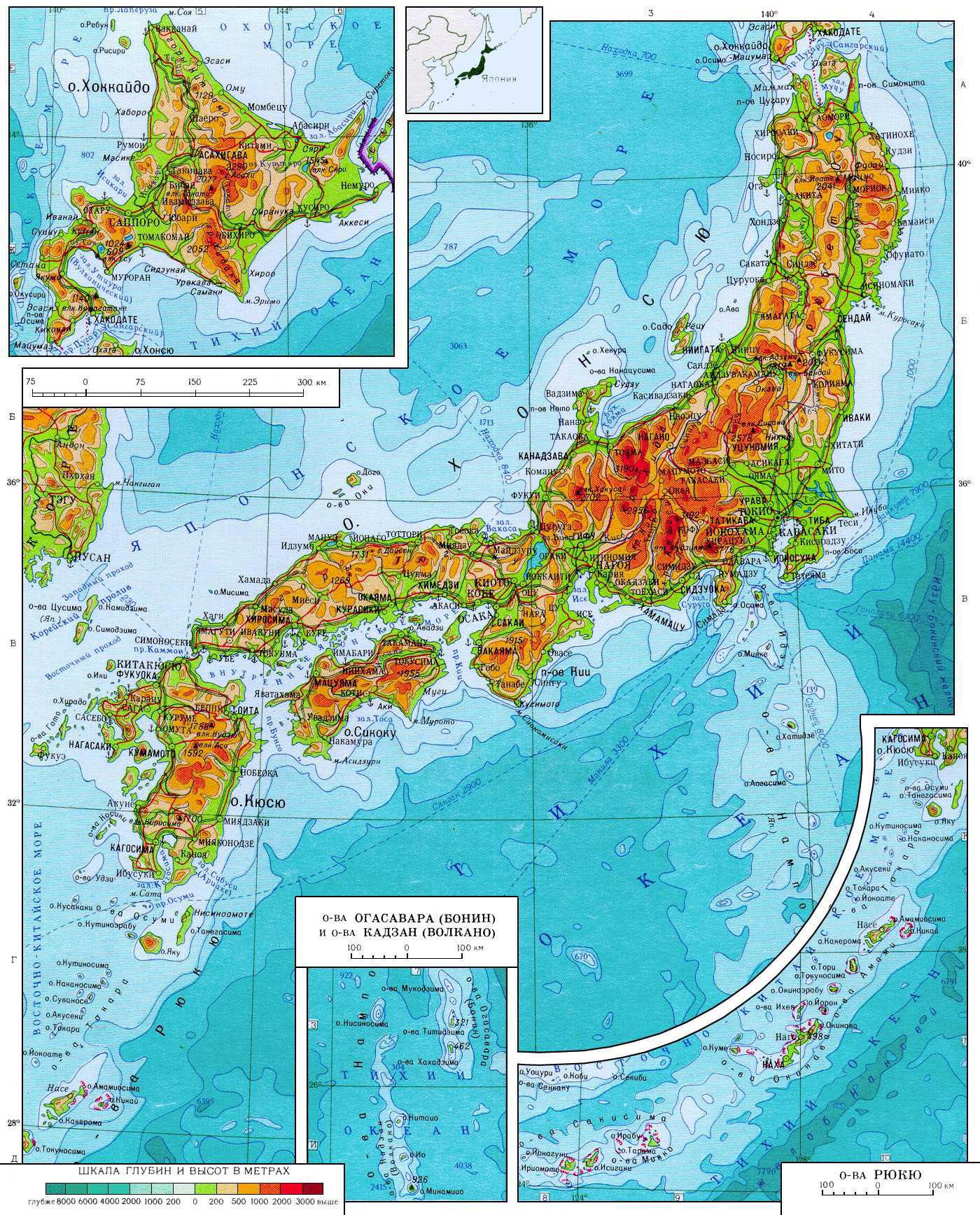 Politicheskaya Geograficheskaya Fizicheskaya Karta Yaponii Na Russkom