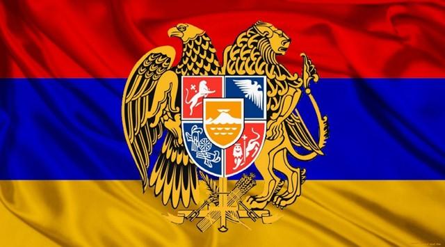 Подробная карта Армении с городами. Где находится Армения ... Герб Гаити