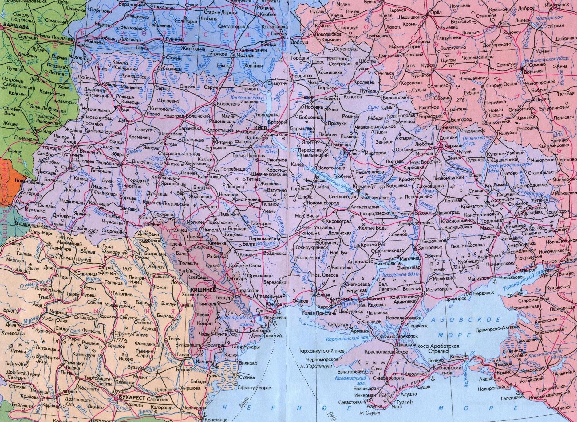 Скачать онлайн карта россии географическая