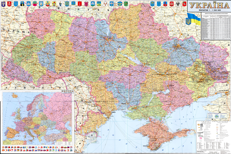 Podrobnaya Karta Ukrainy S Gorodami Geograficheskaya Politicheskaya