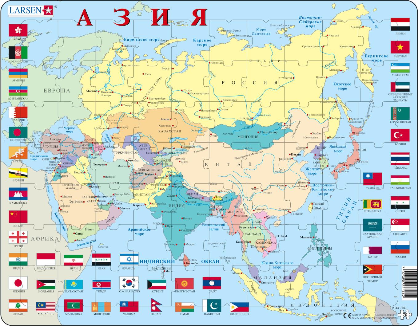 Политическая и географическая карта Азии на русском языке ...: http://webmandry.com/politicheskaya-i-geograficheskaya-karta-azii-na-russkom-yazyke/