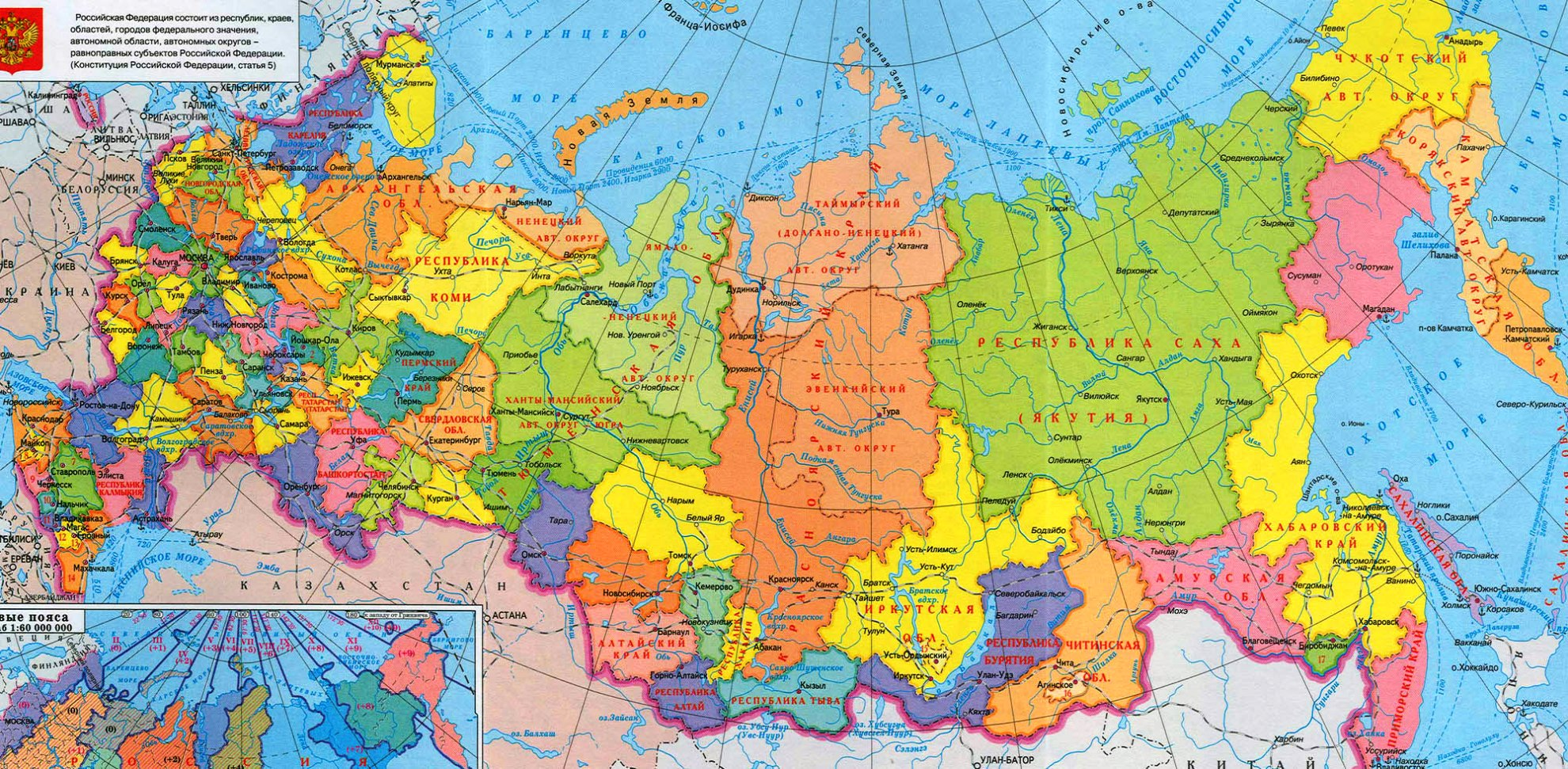 знакомства по районам москва на карте