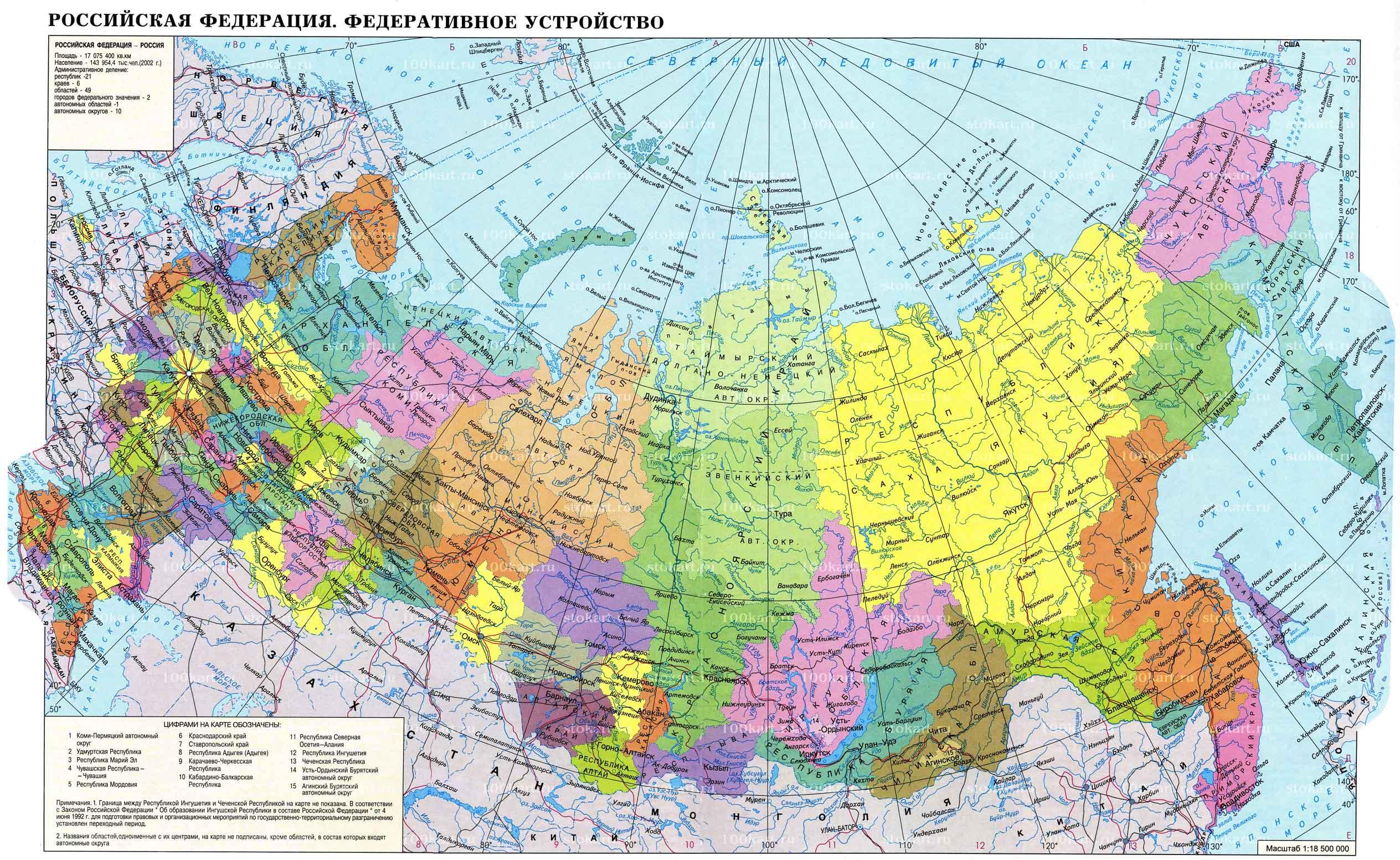 Картинки по запросу карта России