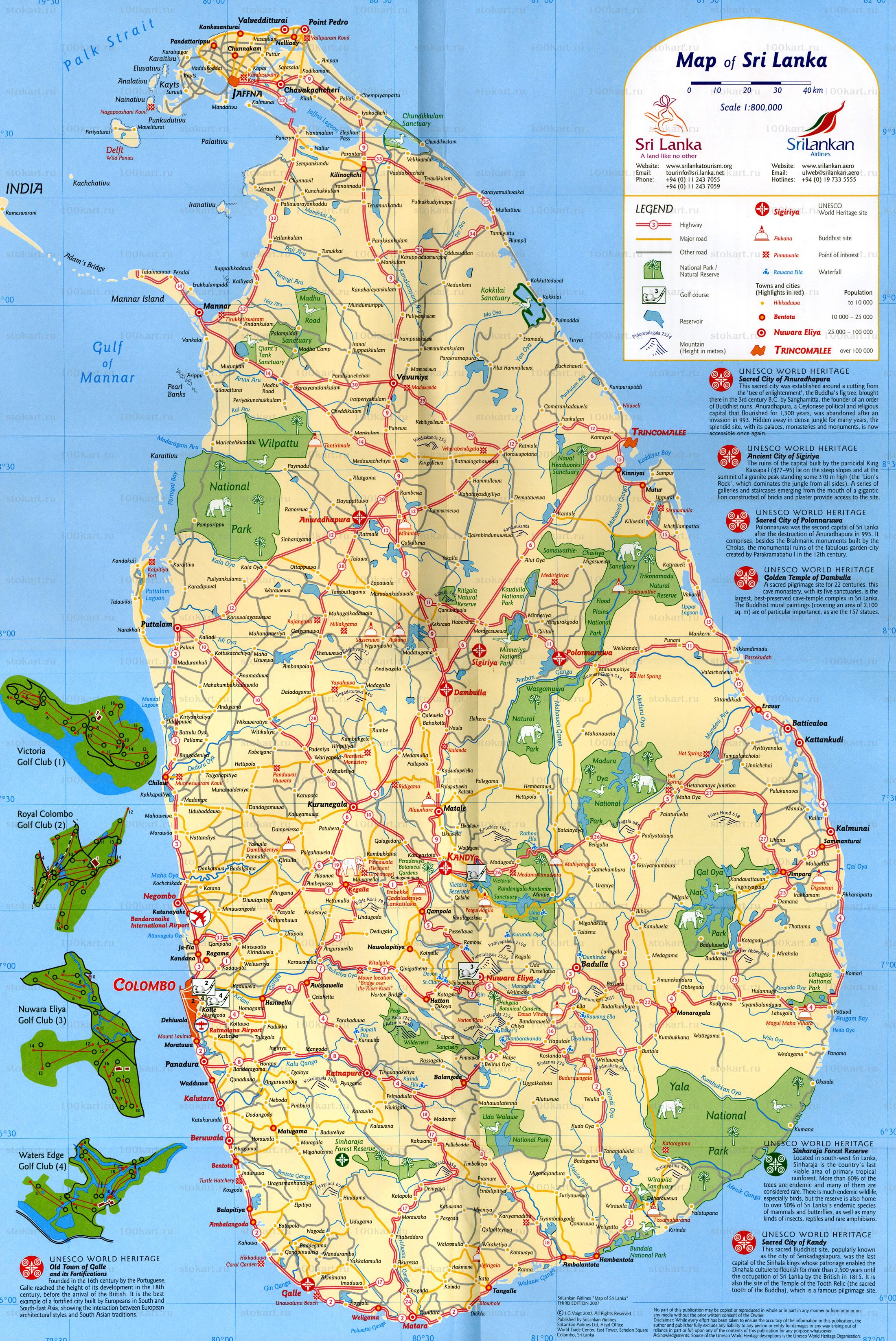 Карта Шри Ланки С Курортами
