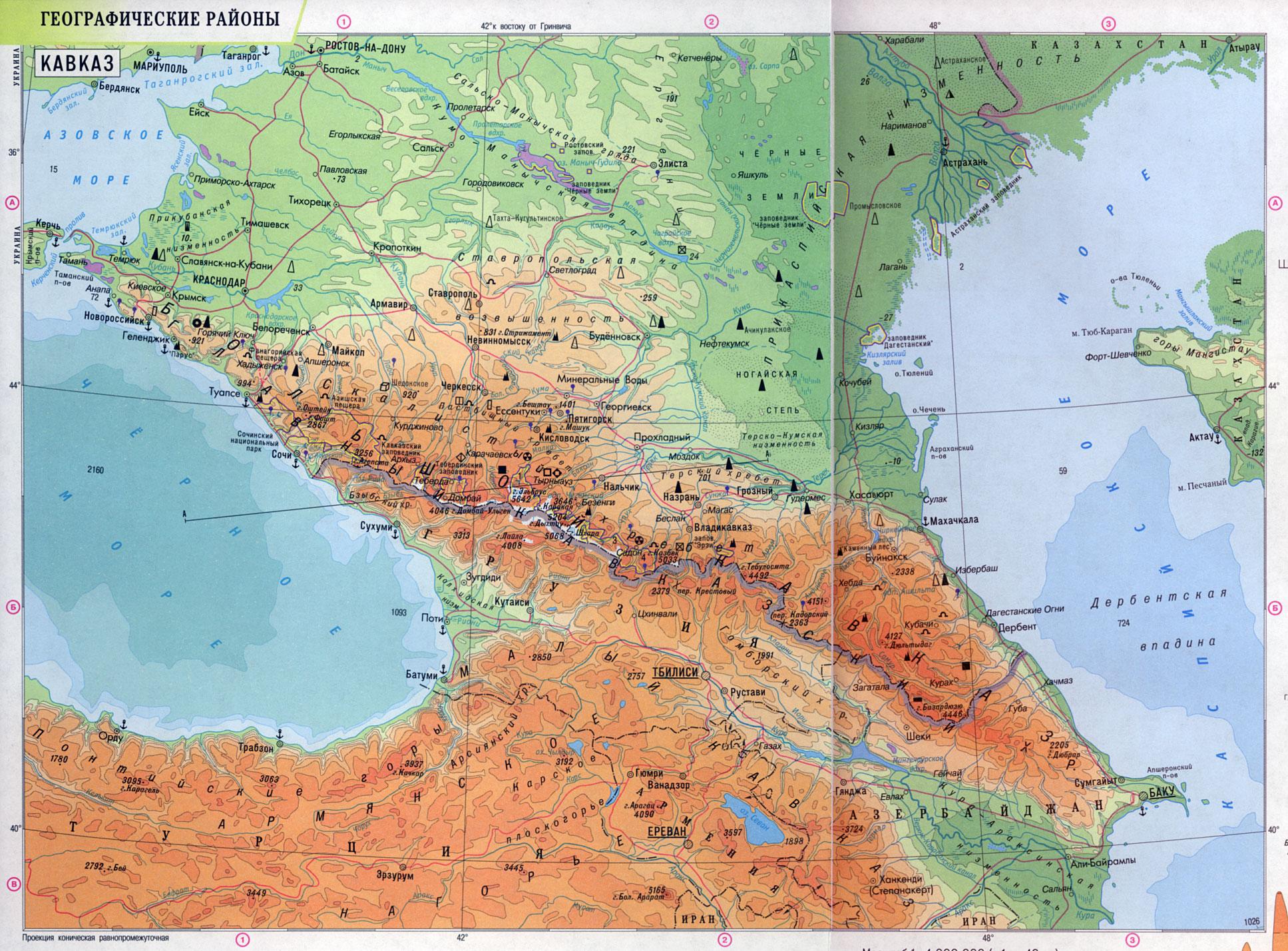 Где на карте находятся кавказские горы на карте россии