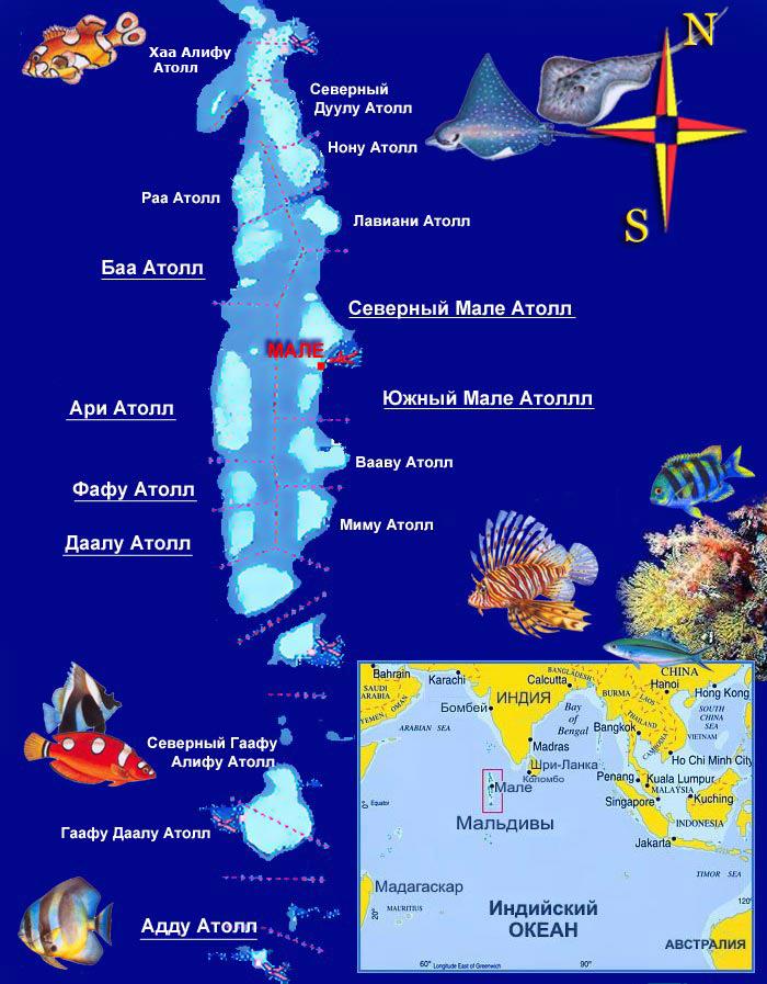 Карта Мальдивских островов.