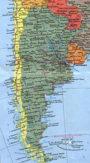 Политическая карта Аргентины на русском языке.