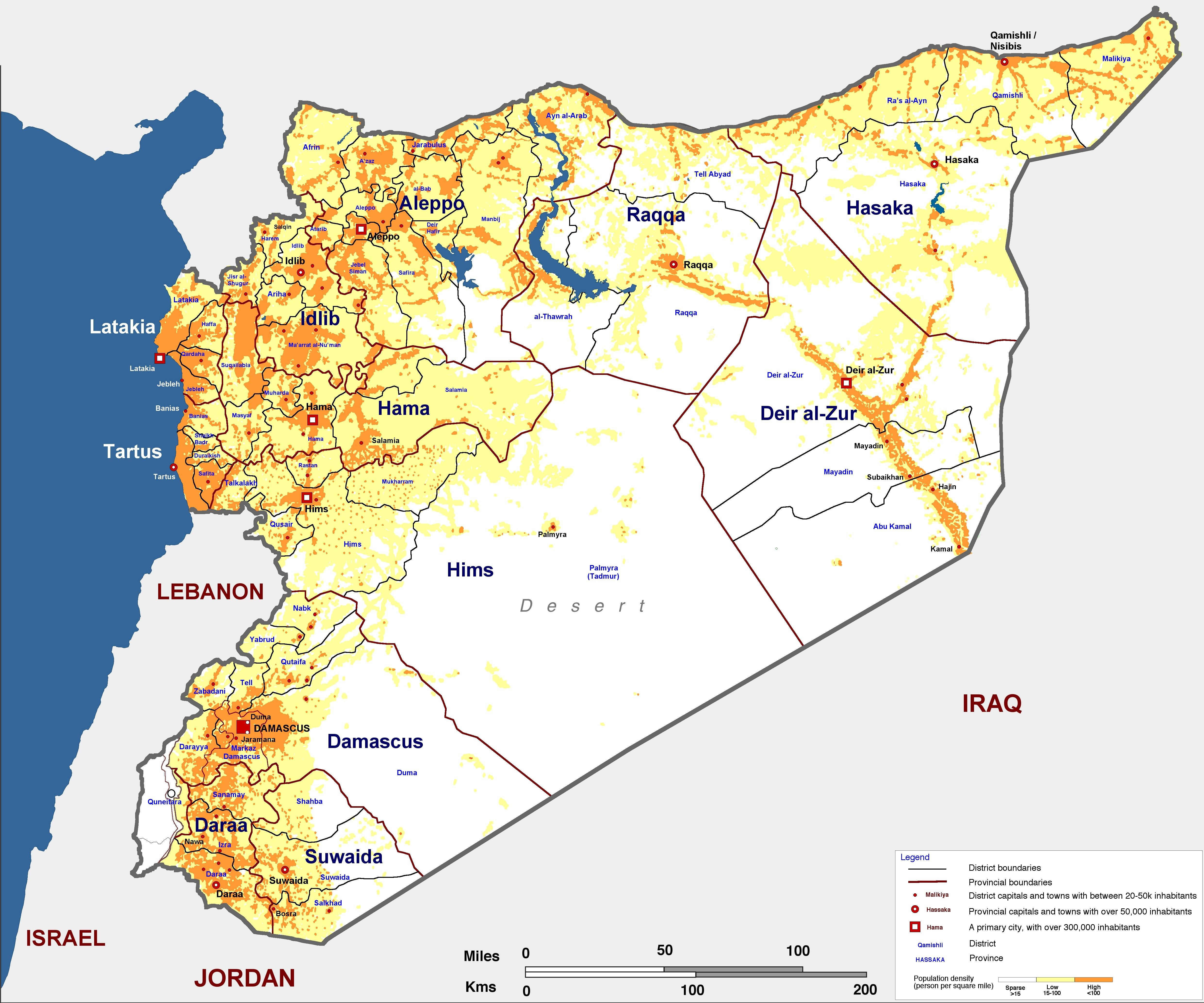 Podrobnaya Politicheskaya Karta Sirii Na Russkom Yazyke S Gorodami