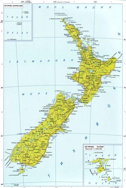 Карта Новой Зеландии. Новая Зеландия на карте мира.