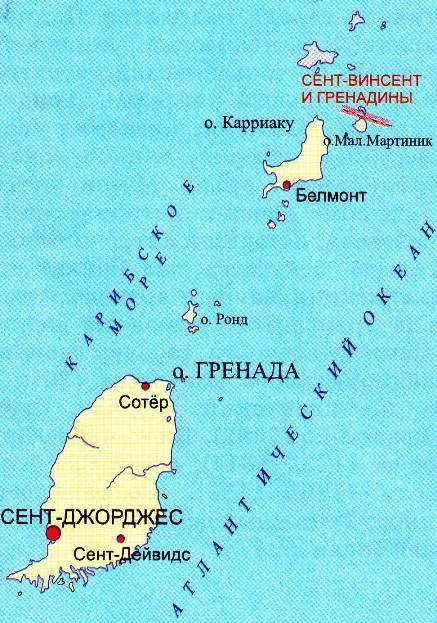 Смотрите где Гренада находится на карте мира