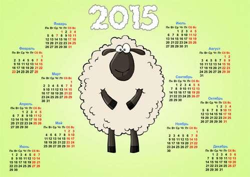 Евангельские чтения на каждый день по календарю