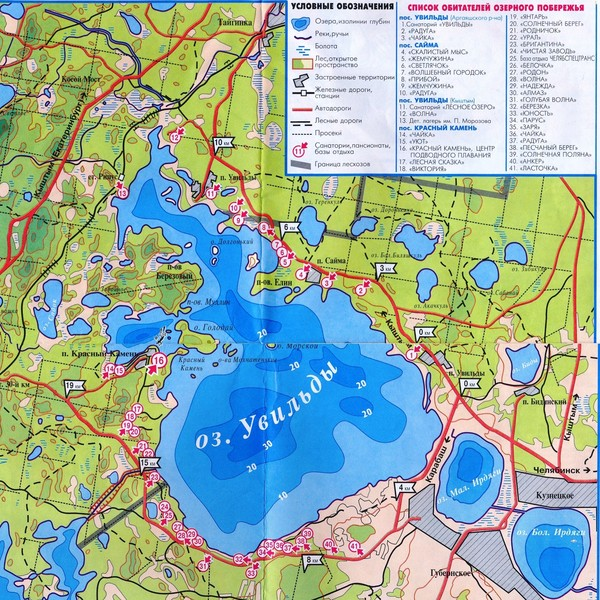 скачать карту озер чел¤бинской области - фото 7