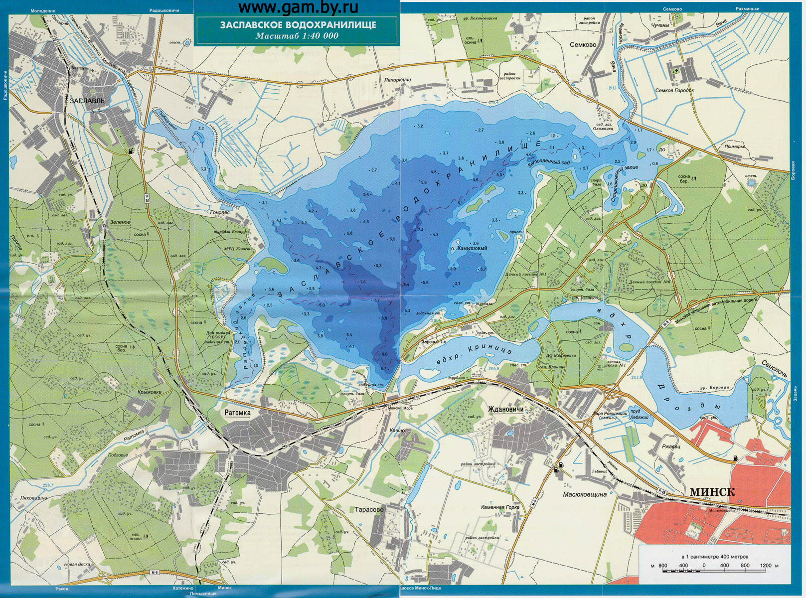 брик рыболовный форум минское море