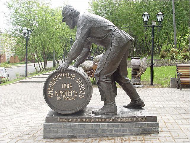 Памятники томска с описанием и фото заказать памятник из гранита приволжский