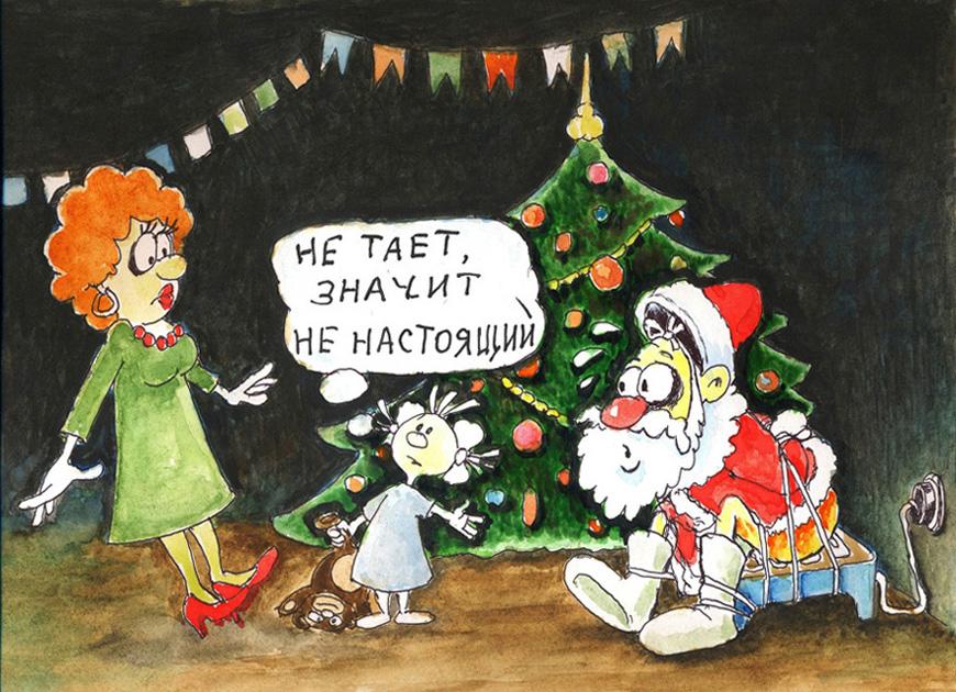 Смешные и прикольные новогодние открытки