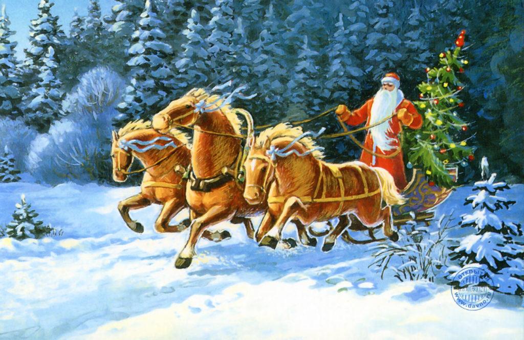 Классические новогодние открытки без текста