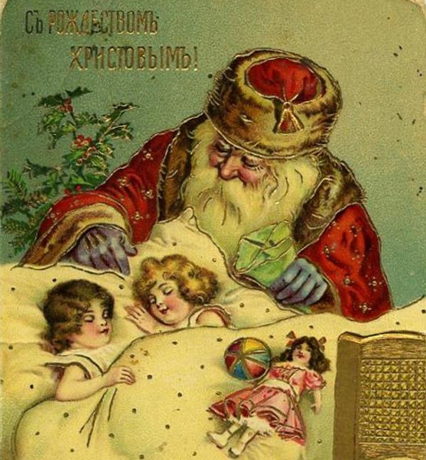 Открытки царские с новым годом