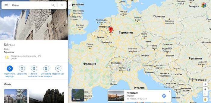 Город Кельн на карте Европы