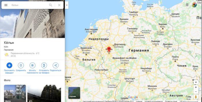 Кельн на карте Германии