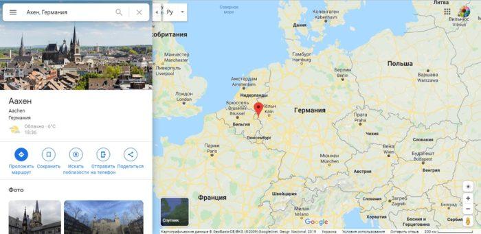 Где находится Ахен на карте Европы