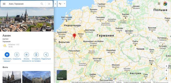 Ахен на карте Германии