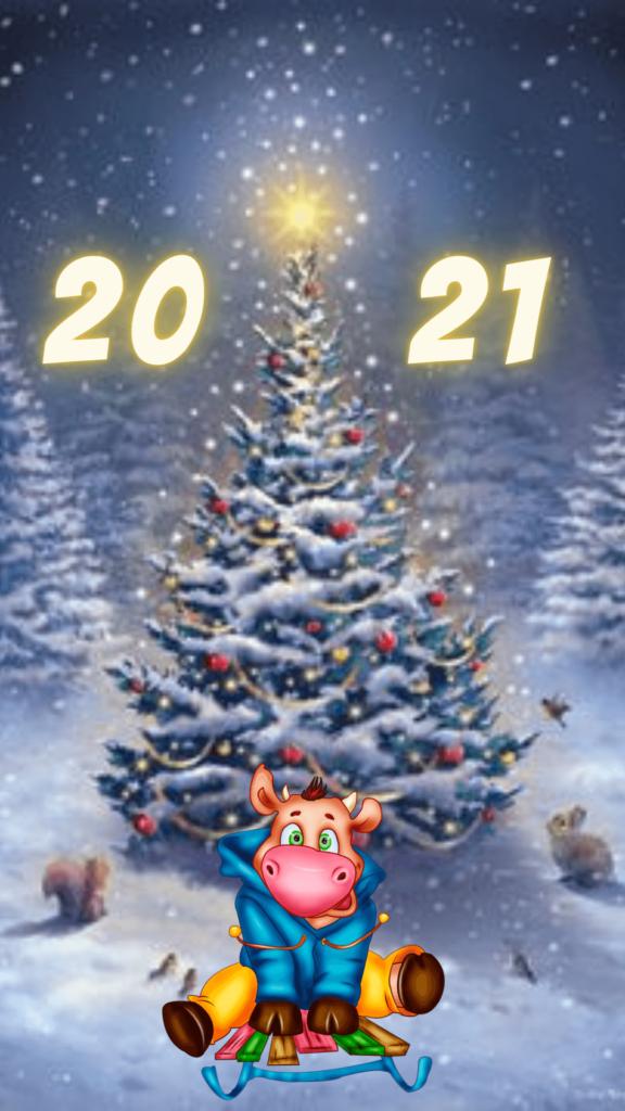 Вертикальные заставки и картинки с быками на Новый год 2021