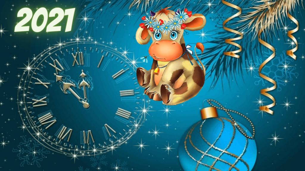 Заставки на Новый год 2021 - картинки на экран с быками