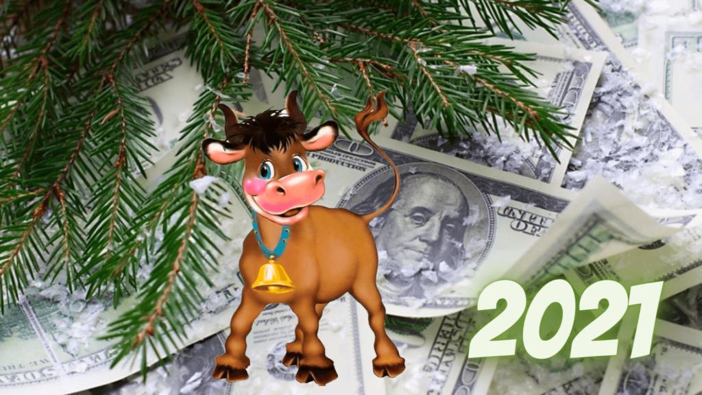 Новогодние обои 2021 год Быка с баксами